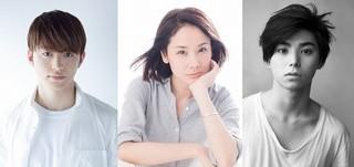村上春樹の短編小説「ハナレイ・ベイ」が映画化 出演は吉田羊&佐野玲於&村上虹郎