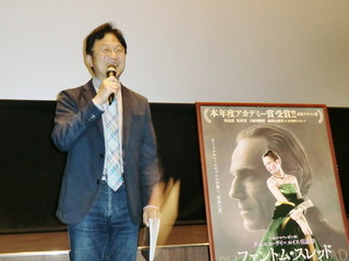 映画の見どころを語った町山智浩氏「ファントム・スレッド」