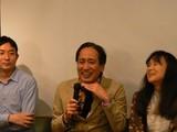 「田辺・弁慶映画祭セレクション2018」前夜祭、ルー大柴が盛り上げる!