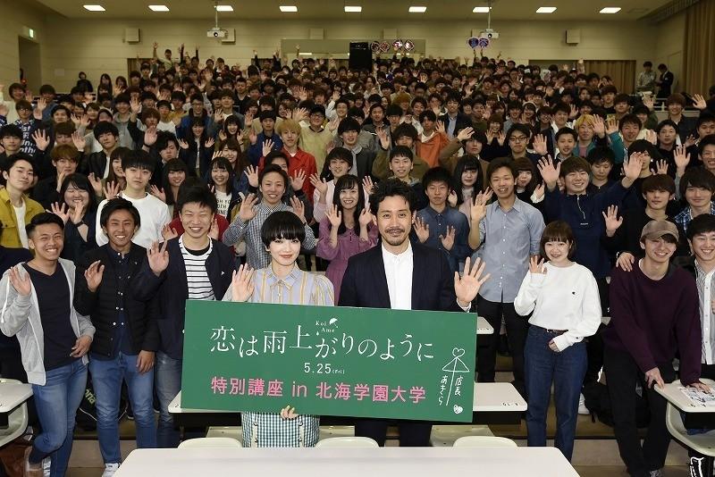 大泉洋、小松菜奈を引き連れ母校で爆笑の特別講座を開講