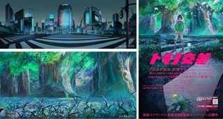 スクランブル交差点の大型ビジョンでショートアニメ「この世界の片隅に」