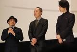 役所広司「孤狼の血」公開に万感の表情 松坂桃李「忘れられない作品」