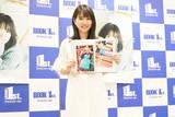 25歳迎えた志田未来、ボクシングに開眼!「終わった後のシャワーが快感」