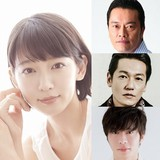 吉岡里帆が新人ケースワーカー役に挑戦!「健康で文化的な最低限度の生活」ドラマ化