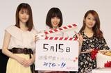 「乃木坂46」桜井玲香、バースデーサプライズに歓喜「全然忘れてた!」