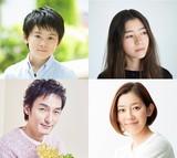 西加奈子原作「まく子」が映画化 主演は14歳・山崎光、ダメ父役に草なぎ剛