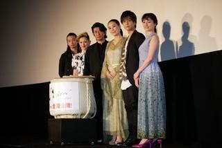 舞台挨拶に立った河瀬直美監督、 永瀬正敏、森山未来ら「Vision」