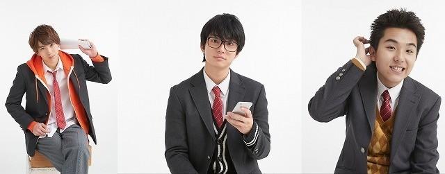 主演・中川大志の幼馴染み役に!