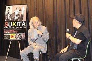 写真家・鋤田正義、初ドキュメント映画公開を機に「これからは風景写真やスナップを」