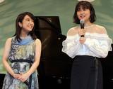上白石萌音、姉妹初共演と辻井伸行の生演奏に感激2倍「どんな言葉でも足りません」