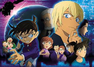 【国内映画ランキング】「名探偵コナン」V6で興収80億視野!