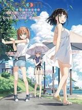 バーチャルTVアニメ「One Room」セカンドシーズン、7月2日放送開始 キービジュアル公開
