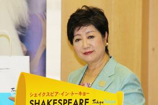 別所哲也、小池百合子都知事を表敬訪問 短編映画祭に「女優として参加して頂けたら」