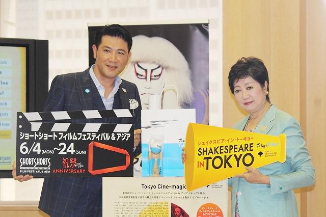 別所哲也、小池百合子都知事を表敬訪問 短編映画祭に「女優として参加して頂けたら」 - 画像4