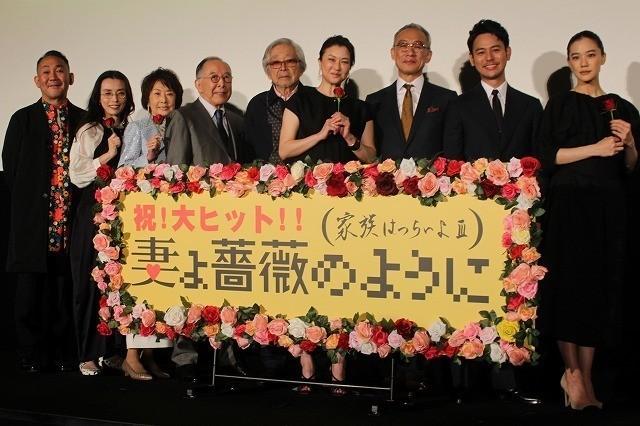 """夏川結衣、情熱的な""""フラメンコ・サプライズ""""に号泣!"""