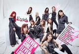 岩田剛典×杉咲花「パーフェクトワールド」主題歌は「E-girls」の書き下ろし新曲!