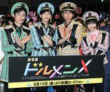 志尊淳、主演映画「ドルメンX」の主題歌生披露に満足も浅香航大は息も絶え絶え