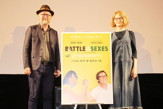 「バトル・オブ・ザ・セクシーズ」監督、ハリウッドの男女ギャラ格差は「良くなっている」