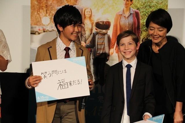 天才子役J・トレンブレイ来日!「親切にすること」でいじめ撲滅訴え - 画像4