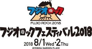 赤塚不二夫の命日に落語・音楽・盆踊りイベント「フジオロックフェスティバル」開催