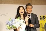 舘ひろし、今井美樹の19年ぶり映画主題歌に感激「しばらく元気に生きていける」