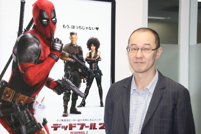 映像翻訳家の松崎広幸氏