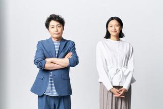 榮倉奈々と安田顕「家に帰ると妻が必ず死んだふりをしています。」