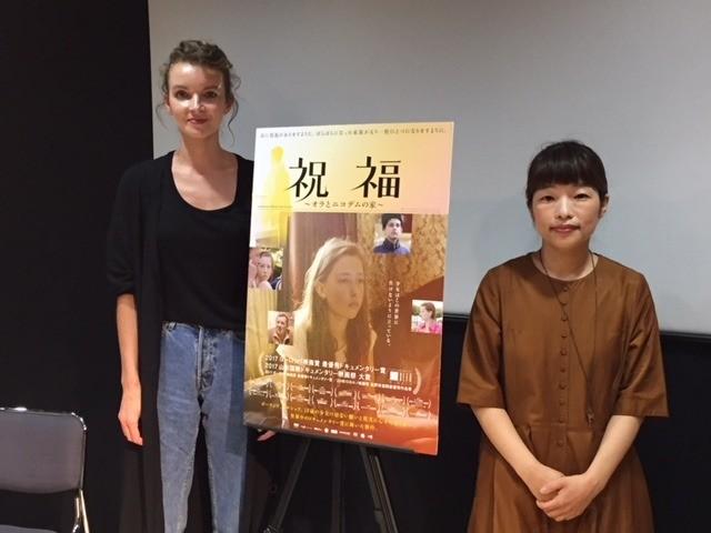 両親から捨てられた少女映したポーランドのドキュメンタリー「祝福」監督と呉美保監督が対談