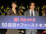 山田孝之&長澤まさみ、「万引き家族」を強烈意識「カンヌのやつに追いつきたい」