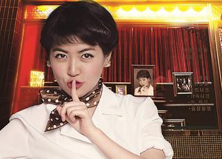 韓国コメディ「怪しい彼女」がハリウッドリメイクへ