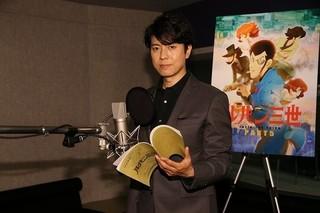 エンゾ・ブロンを演じる上川隆也「ファインディング・ドリー」