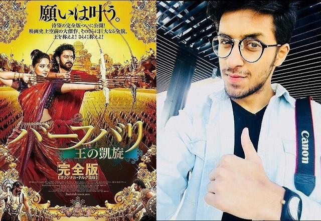 取材に応じたアビプライ・デワンさん(右写真)と 「バーフバリ 王の凱旋 完全版」ポスター(左画像)