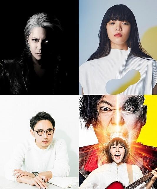 「音量を上げろタコ!」主題歌は阿部サダヲ&吉岡里帆!HYDE、あいみょんらが楽曲提供