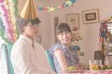 「3D彼女」主題歌は西野カナ!本予告で書き下ろし楽曲披露