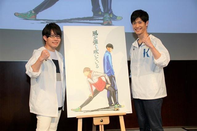 三浦しをん氏の青春駅伝小説をアニメ化