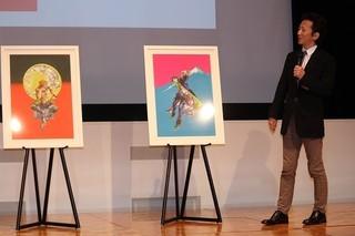 荒木飛呂彦、30周年「ジョジョ」大型原画展開催に寄せ「漫画界に感謝したい」