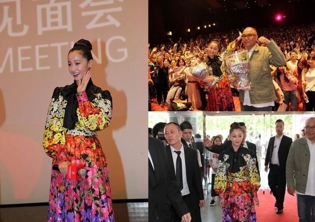 中国のファンクラブ会員も多数集結