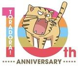 「とらドラ!」10周年記念ブルーレイボックス発売 OVAやベストアルバムも同梱