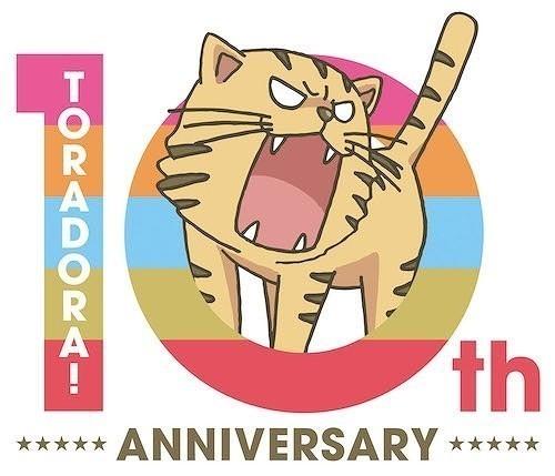 10周年記念ブルーレイボックス発売
