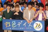 佐野玲於&中川大志&高杉真宙&横浜流星のサプライズ訪問に学生500人熱狂!