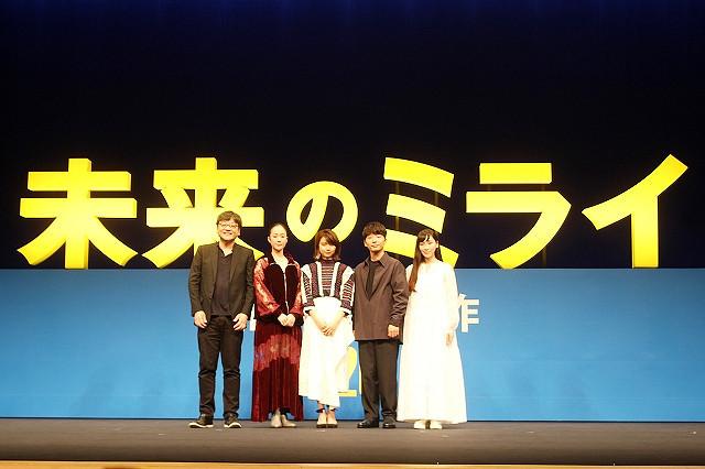 星野源が熱弁! 細田守監督の作品は「家族映画の最先端」