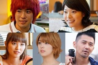 内田理央、柳ゆり菜、村上淳も出演決定!「ここは退屈迎えに来て」