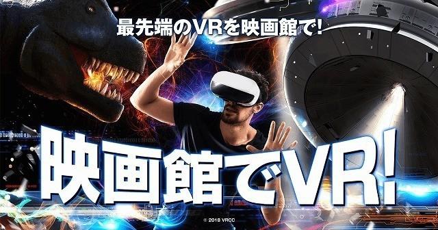 日本初「映画館でVR!」体験にSTU48メンバーが大絶叫 - 画像9