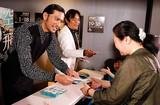 長瀬智也、「空飛ぶタイヤ」大ヒットで大入り袋直接配布「100年後も残る作品」