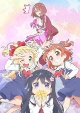 女子大生が小学生女児に一目ぼれ「私に天使が舞い降りた!」テレビアニメ化決定