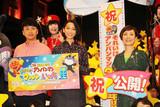 """戸田恵子「アンパンマン」30周年に感慨無量「人生は""""喜ばせごっこ""""」"""