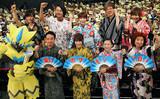 芦田愛菜の「1人じゃできないこと」に大人たち感心、濱田岳は自虐「おじさん、バッカみたい」