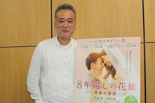 """興収28億円「8年越しの花嫁」ヒットの理由は""""普通の人々による実話"""" 瀬々監督が語る"""