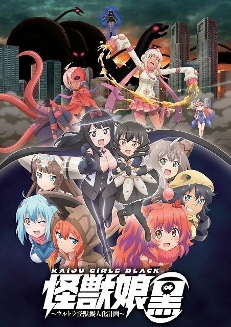 新作OVAが劇場上映
