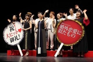 栗山千明の「よーい、スタート!」で「Da-iCE」岩岡徹&和田颯がBLシーン実演